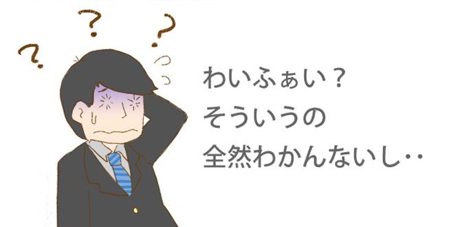 アイキャッチ