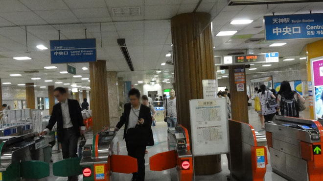 ここれは地下鉄天神の中央改札。